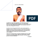 Shri Ramakrishnar Preachings
