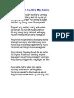 Rizal.