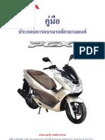4Hk1-6HK1-Engine-Diagnostic-and-Drivability-Student pdf