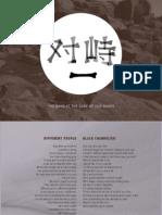 Opposites - Digital Booklet.pdf