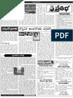 3pb2-au.pdf