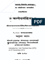 Rig Veda with Sayana Bashyam - Volume 3 [Mandalas - 9-10]
