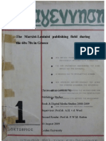 The Marxist-Leninist Publishing Field in Greece During the 60s-70s