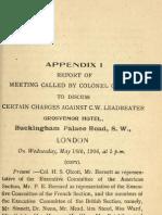 Blavatsky Archive - 1906 Committe