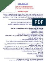 EmergencyNotes.pdf