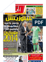 Elheddaf Int 29/01/2013