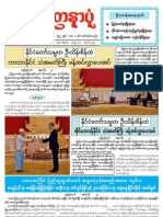 Yadanarpon Newspaper (29-1-2013)
