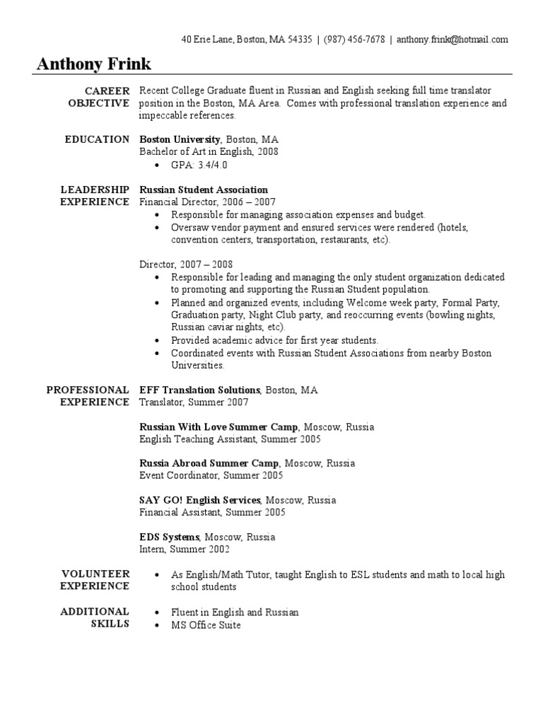 Resume in english and russian manager pdms designer resume