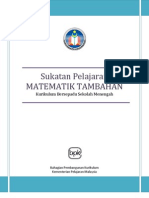 SP Addmaths KBSM