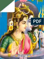 Shiv & Parvati
