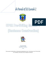 UPSR WRITING MODULE
