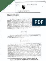 Presuda Apelacionog Vijeca Suda BiH u upravnom sporu tuzioca CIK BiH protiv tuzene Agencije za zastitu licnih podataka