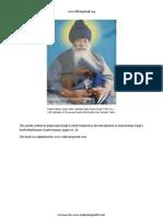 Baba Santa Singh Ji Vichar on Dasam Sri Guru Granth Sahib Ji