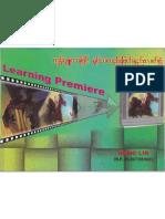 Learning Premiere