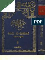 Sahih Al-Bukhari Arabic-English vol IX.pdf