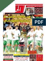 Elheddaf Int 30/01/2013