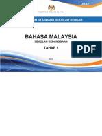 dokumen standard bahasa malaysia tahap 1
