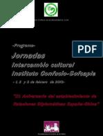 Jornadas Intercambio Cultural  Instituto Confucio-SOFCAPLE  Febrero 2013
