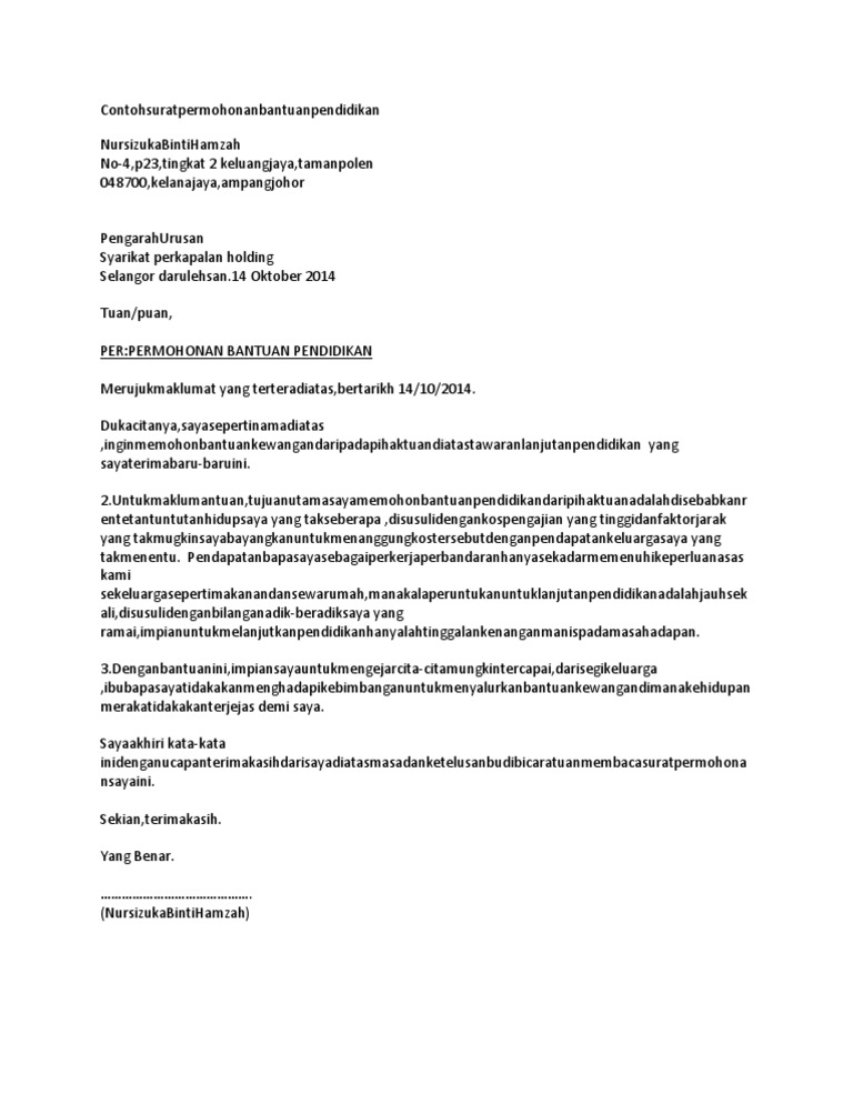 Contoh Surat Permohonan Bantuan Pendidikan.doc