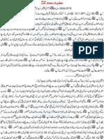 AP S a W Ka Shijra Mubaraq