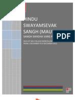 Final SSV HSS Report
