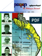 ROHINGYA-JOURNAL-VOLUME-1-ISSUE-7-JULY