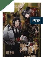 Kuroshitsuji (Black Butler) Volume 14