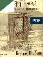 Armenian Song Bouquet Vol. 1