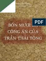 43 Cong an Cua Tran Thai Tong