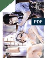 Kuroshitsuji (Black Butler) Volume 16