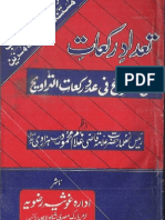 Tadad e Rakat e Traveeh by Allama Ghulam Mehmood Hazarvi.pdf