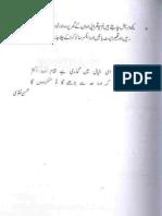 Wo Mujh Say Hoey Hamkalam-Dr Saeed Minhas-2012-Part-02
