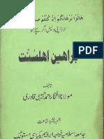Baraheen Ahle Sunnat by Allama Iftikhar Ahmad Habibi Qadri.pdf