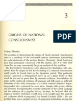 Origins of modern Greek  national consciousness