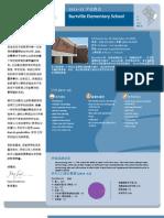 DCPS School Profile 2011-12 (Mandarin) - Burrville