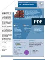 DCPS School Profile 2011-12 (Mandarin) - Moore