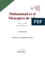 Es Muhammad Es El Mensajero de Ala