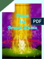 Книга для Вечной Жизни