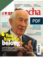 December 26 2012 Cover