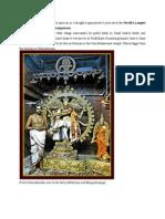 Konerirajapuram- Biggest Nataraja.d