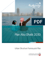 Complete 2030 Plan for Auh