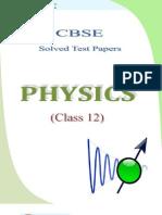 PHYSICS test demo