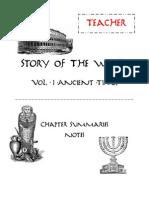 STOW - Vol. 1 - Teacher's Guide