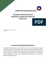 DSP PJK Tingkatan 1