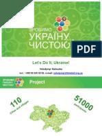 Ukraine Presentation in Clean World Conference 2013