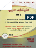 Applying Computer Business Environment Vol-4