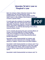 Allahu Tabaraka Ta'Ala's Law vs the Thaghut's Law