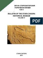 Родопите и тракийският поход на Александър ІІІ Велики от 335 г. пр. Хр.