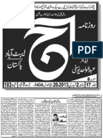 PTI Intra Party Elections KPK - A Journalist Account