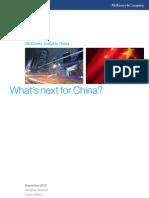 China future